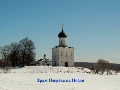 Vladimir03