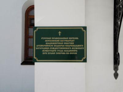 Vladimir06